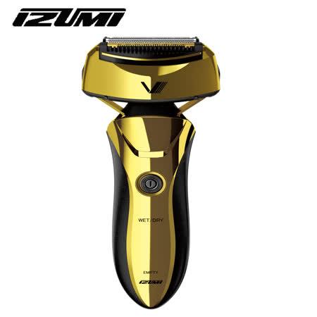 日本 IZUMI FR-V858 Z-Drive深剃銳利四刀頭電鬍刀
