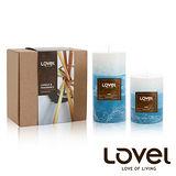 【LOVEL】香氛手工蠟燭組(漸層系列-海洋)
