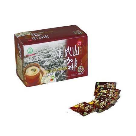 【古坑農會】加比山三合一即溶咖啡(15盒)
