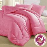 【羽織美】雙人透氣纖維1被2枕組-粉紅