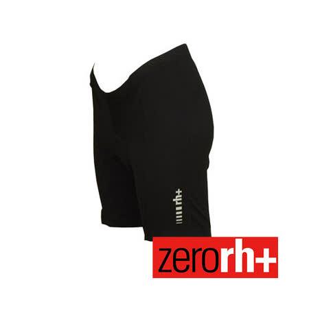 ZERORH+ 義大利頂級時尚素面自行車褲(女) ECD0042