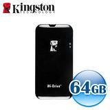 Kingston金士頓 Wi-Drive 64GB 可攜式無線儲存裝置