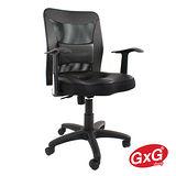 吉加吉 短背透氣皮椅 TW-040 黑色 3D立體(小顆)坐墊 人體工學辦公/電腦椅