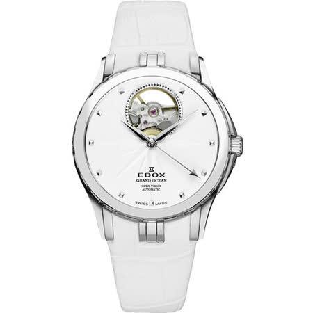 EDOX GRAND OCEAN 雅仕開心鏤空腕錶(850123AIN)-白/皮帶