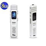 VITAS A200 MP3高音質錄音筆 (8GB) [超迷你,原音重現]