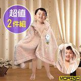【MORINO】超細纖維兒童刺繡罩袍-2入組