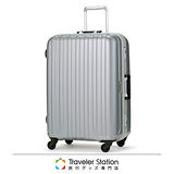 《Traveler Station》SUNCO SUPER LIGHTS NS系列旅行箱─70CM銀色