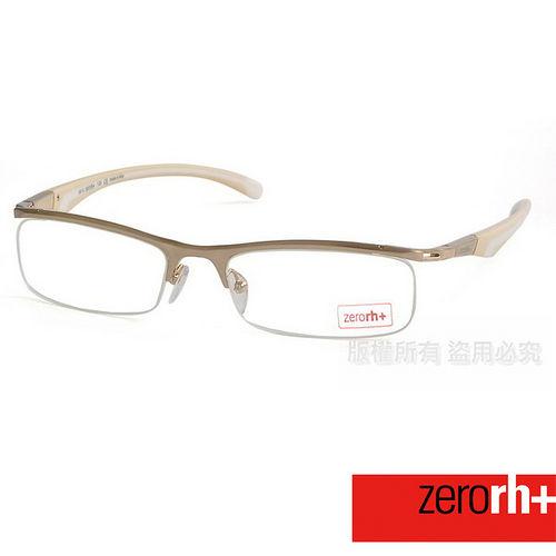 ZERORH 一字美學無框眼鏡~ 雙色鏡腳~ ITER RH13703
