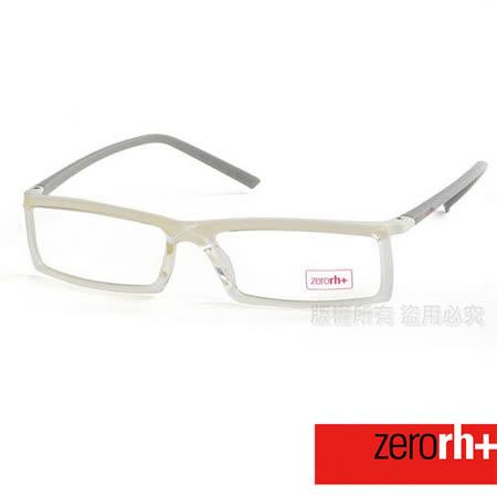 ZERORH+ 超輕量光學鏡框 RH09101