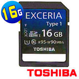 TOSHIBA EXCERIA 16GB  SDHC 特快速記憶卡(讀95MB/s寫90MB/s)