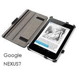 【時尚質感】Google NEXUS 7 平板電腦熱定型皮套 保護套 荔枝紋可手持斜立 帶筆插