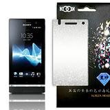 星砂SONY Xperia U ST25i 鑽石金蔥螢幕保護貼