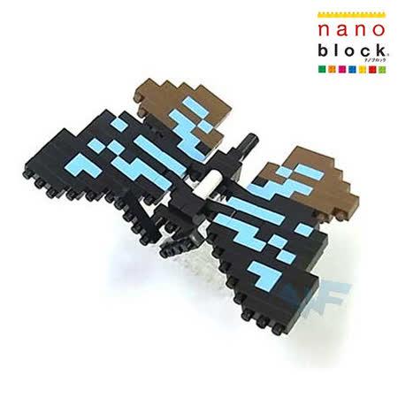 《Nano Block迷你積木》青斑蝶 (IST-008)