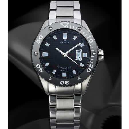 EDOX Class-1 自動日曆鋼帶腕錶(800793NIN)-黑