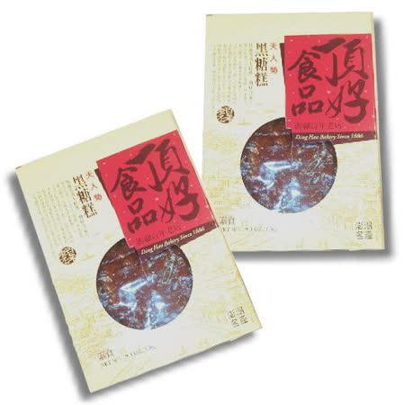 【澎湖百年老店黑糖糕】頂好黑糖糕(3盒)