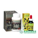 【長庚生技】蜂膠2入(25ml/瓶)+寶島牛樟菇膠囊1入(60粒/瓶)