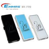 EMMAS USB隨身碟錄音筆 (16GB) (SY-770)