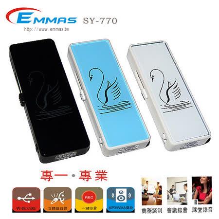 EMMAS 隨身碟/MP3/錄音筆 (16GB) (SY-770)