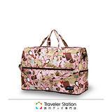 《Traveler Station》HAPI+TAS 摺疊圓形旅行袋(小)