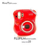 FUJIFILM Instax mini 25 拍立得相機-限量紅(公司貨)