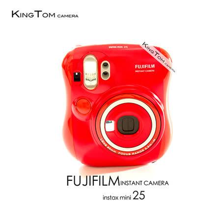 FUJIFILM Instax mini 25 拍立得相機-限量紅(公司貨)~買就送卡通底片2盒(款式隨機)