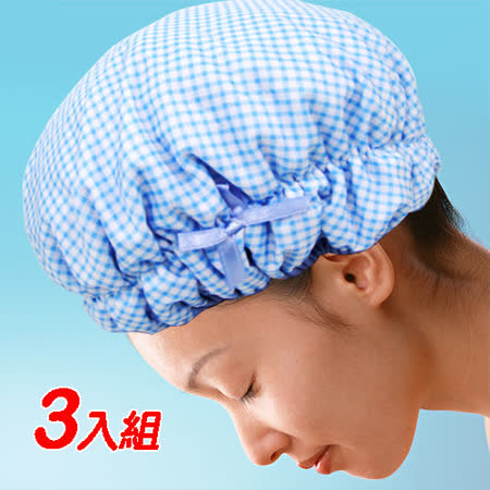 《水漾髮絲》超纖雙層二用護髮浴帽3入