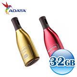 ADATA 威剛 UC500 32GB 酒瓶造型精品瓶中碟 《兩色任選》