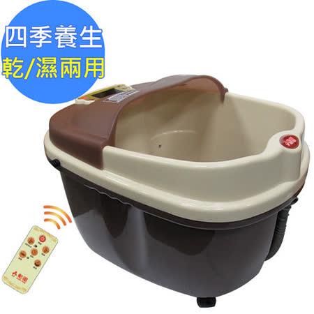 勳風(電動按摩)乾/濕全方位遙控高桶泡腳機-(HF-3888RC)可當腳底按摩機