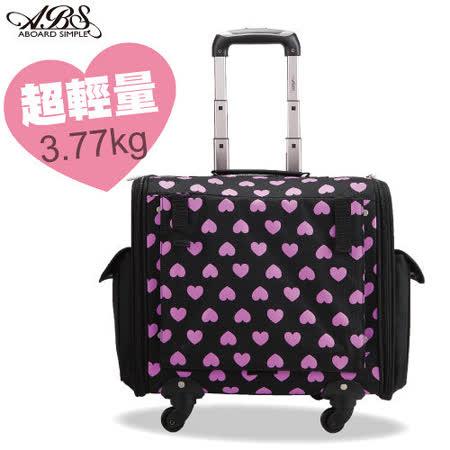 ABS愛貝斯 輕量時尚日系 小型隱藏式拉桿寵物外出旅行箱推車(愛心紫)26-041
