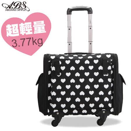 ABS愛貝斯 輕量時尚日系 小型隱藏式拉桿寵物外出旅行箱推車(亮眼白心)26-041