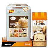 ★贈磅秤★『Panasonic』☆國際牌 One Touch全自動製麵包機 SD-BMS105T