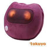 TOKUYO 雙層摩速抱抱枕 TH-550AA