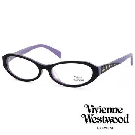 Vivienne Westwood 光學鏡框★復古晶鑽造型框★英倫龐克雙色板料/平光鏡框(粉紫黑) VW193 01