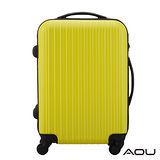 AOU微笑旅行 20吋 輕量ABS霧面拉鍊硬殼登機行李箱(檸檬黃)90-006C
