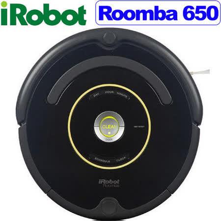 【全台最新2015/12/21製造08版軟體 原廠搭配最新800系列合體版變壓充電座】美國 iRobot Roomba 650AeroVac1高效能集塵盒預約定時機器人掃地吸塵器