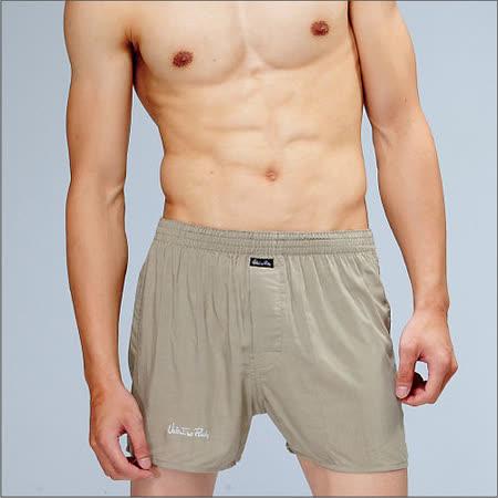 任選《VALENTINO》舒柔素色平口褲-卡其(M-XL)