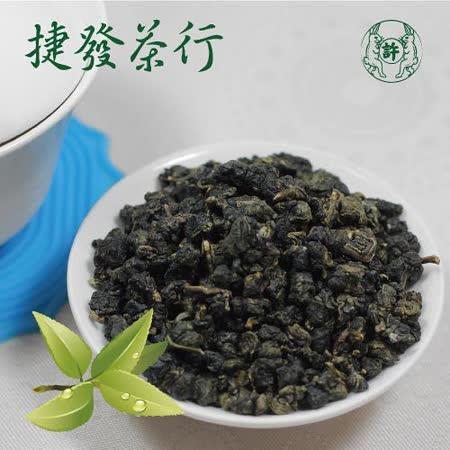 【捷發茶行】鹿谷凍頂高山烏龍茶 - 二兩 75G