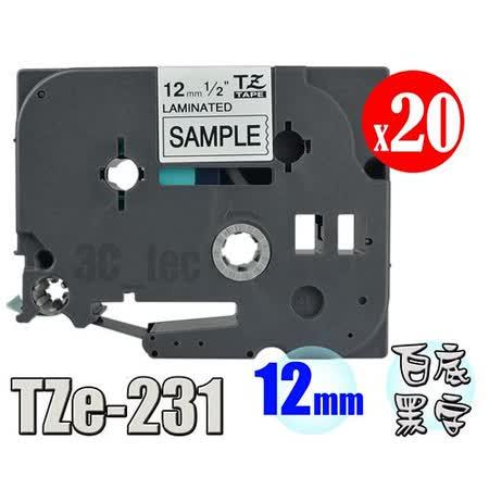 [20捲 Brother TZe-231 護貝 標籤帶 8m長] 新式 非舊式TZ-231 [12mm 白底黑字]