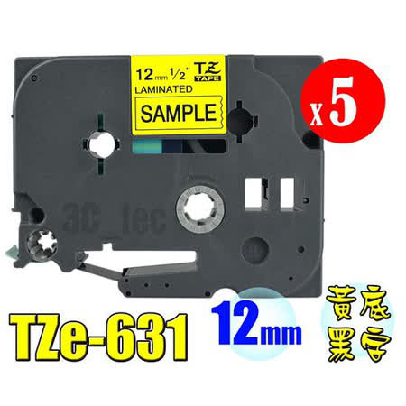 [5捲 Brother TZe-631 護貝 標籤帶 8m長] 新式 非舊式TZ-631 [12mm 黃底黑字]