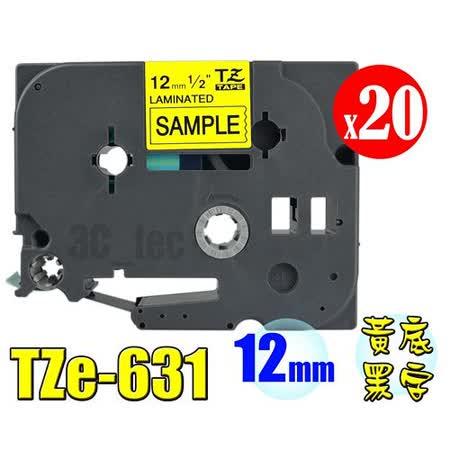 [20捲 Brother TZe-631 護貝 標籤帶 8m長] 新式 非舊式TZ-631 [12mm 黃底黑字]