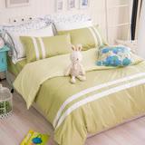 OLIVIA 《 素色玩色系列 青綠 白 草綠》雙人床包被套四件組