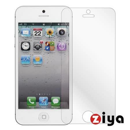 [ZIYA] iPhone 5 抗刮亮面螢幕保護貼