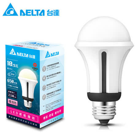 DELTA台達電子10.5W LED節能燈泡-燈泡色(2入)