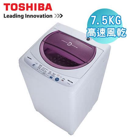 TOSHIBA東芝 7.5公斤單槽洗衣機(AW-B8091M)含安裝+送毛寶冷洗精