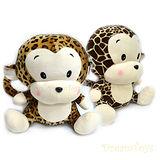 《購犀利》台灣製造-18吋花紋猴坐姿絨毛娃娃/填充娃娃-2款斑紋隨機出貨