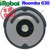 【全台最新2014/9/6製造 08版軟體】美國 iRobot Roomba 630 AeroVac1高效能集塵盒機器人掃地吸塵器
