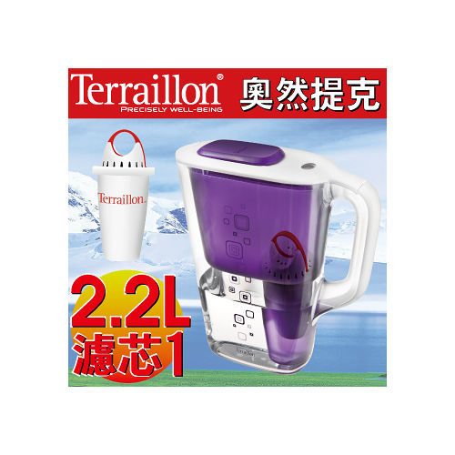 【Terraillon】奧然提克濾水壺2.2L濾水壺-羅蘭紫(附濾芯X1)