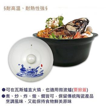 松村窯黑鑽鋰瓷鍋3.5L