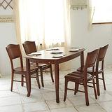 目黑通 希麗亞4.2尺實木餐桌組(一桌四椅)