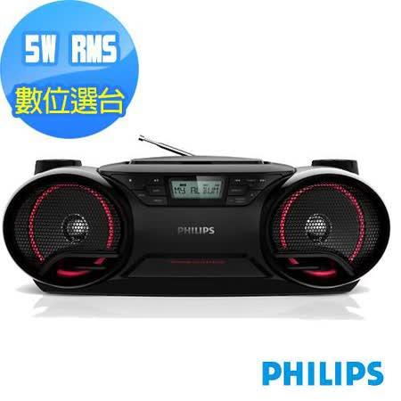 PHILIPS飛利浦USB手提音響(AZ3831)送音樂CD